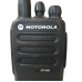 השכרת מכשיר קשר MOTOROLA DP1400